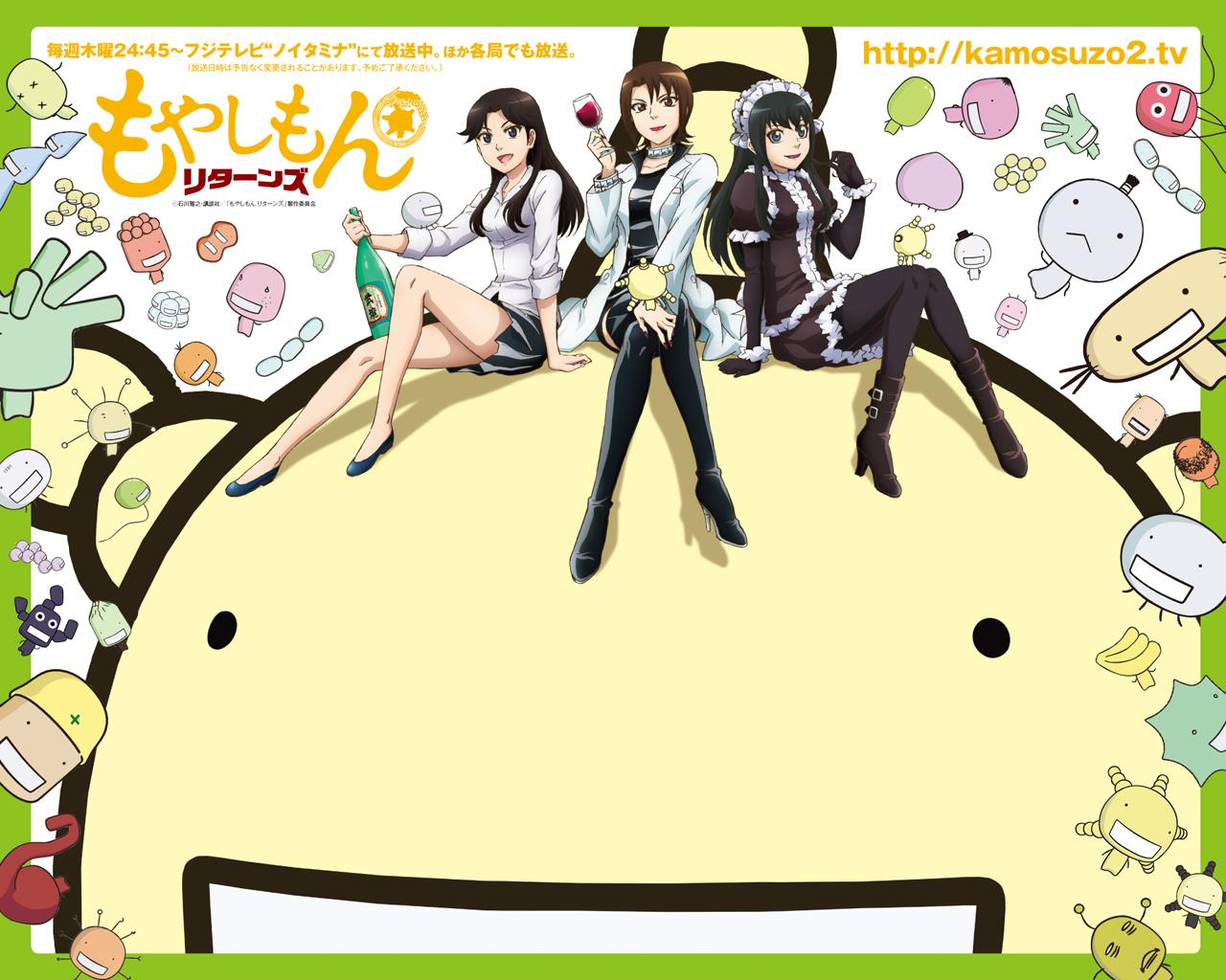 テレビアニメ もやしもん リターンズ 公式サイト スペシャル